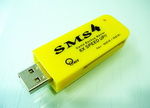 SMS4 - Super Memory Stick 4 for 3DS/NDS