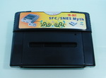 NEO SNES/SFC Myth Flash cart + 256M